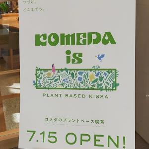 植物由来(プラントベース)喫茶 東銀座の KOMEDA is に行ってきました(ヴィーガン食べ歩きその19)