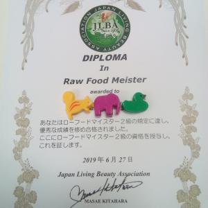 JLBA ローフードマイスター2級 認定証届きました!