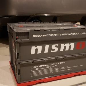 NISSANオンラインショップでコンテナボックス購入