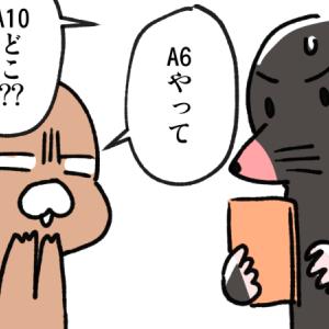 新宿駅大迷宮でコインロッカーを探した話