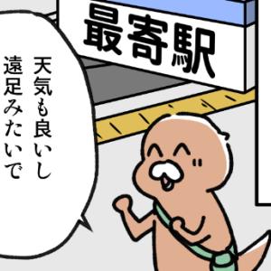 お金をケチって鈍行で名古屋に行った話①