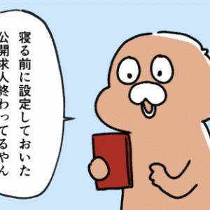 アークナイツ ゲーム日誌④
