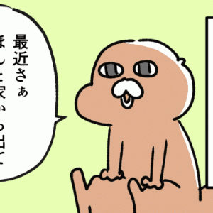 ぶーたれ日記