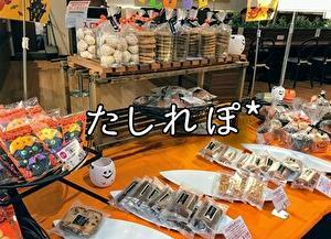 【アンテンドゥ 目黒雅叙園店】ちょっと意外?雅叙園のお隣のお手頃なパン屋さん【チケットレストラン利用可!】