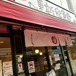 【東新宿食堂(まいどおおきに食堂)】おかずメニューが豊富な気軽に入れる大衆食堂!【チケットレストラン食事券 利用可!】
