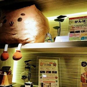 東新宿のリゾート級コワーキングスペース【パセラのコワーク 東新宿店】が居心地良すぎたので徹底レポートします☆