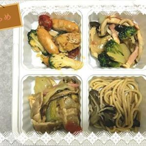 【たしのチケレス節約 1ヶ月チャレンジ*4にちめ】惣菜4種類+塩むすび【キッチンオリジン/チケットレストラン食事券 利用可!】
