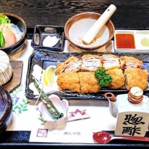 【チケットレストランタッチ】☆新規加盟店情報☆【2019年11月度】