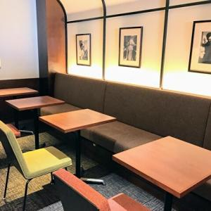 【上島珈琲店】チケットレストランタッチの使用可能店舗まとめ【地図&Wi-Fi&電源情報 あり】