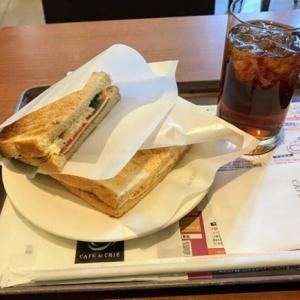 【カフェ・ド・クリエ】メニュー紹介&レビュー