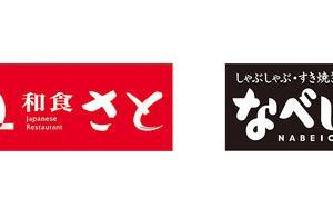 【チケットレストランタッチ】和食さと・なべいちの各店舗が加盟店に追加されました!【新規加盟店情報】