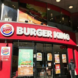 【チケットレストランタッチ】バーガーキングの各店舗が加盟店に追加されました!【新規加盟店情報】