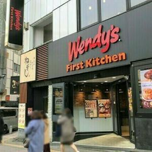 【ウェンディーズ&ファーストキッチン】チケットレストランタッチの使用可能店舗レビューまとめ【地図&Wi-Fi&電源情報あり】