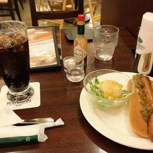 〜珈琲館 渋谷店 編〜 BV券でお得にゆっくり♪おすすめカフェ【10】