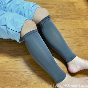 VENEX リカバリーウェア・レッグコンフォートでふくらはぎのだるさ解消!足の冷えにも効く!?