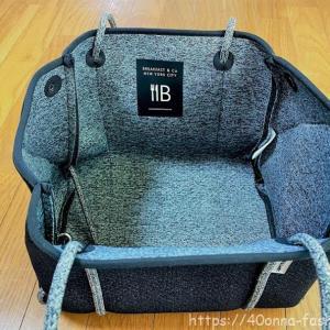 BREAKFAST & Co NYC ネオプレーントートバッグSのレビュー、おしゃれで使いやすい!