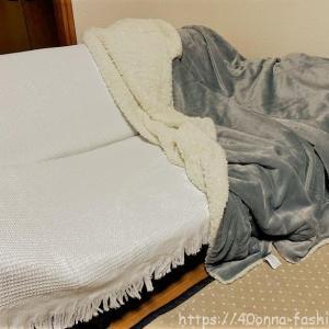 もこもこで温かい!2枚合わせのシングル毛布