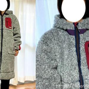 【口コミ・レビュー】クリフメイヤー シャギーボアロングジャケットがモコモコで暖かい!