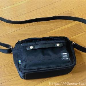 【口コミ】moz モズのショルダーバッグは旅行や散歩におすすめ!