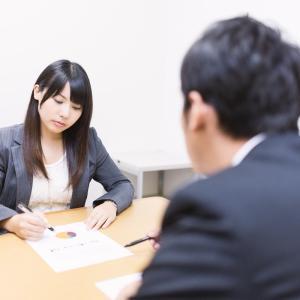 上位職マネジメントがあなたに質問する基本パターン:コミュニケーション