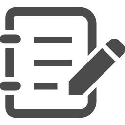 【雑感】ブログの設定:雑感、メモ