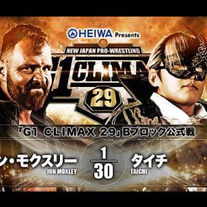 G1クライマックス29 第2戦 Bブロック公式戦5試合の結果