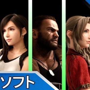 【ゲーム】2019年7月~2020年発売予定のプレイステーション4の新作ゲームを紹介