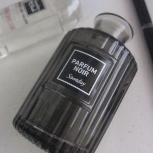 【期間限定ボトル】モノトーンな芳香剤