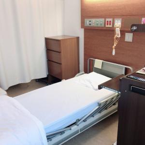 入院して手術して退院しました
