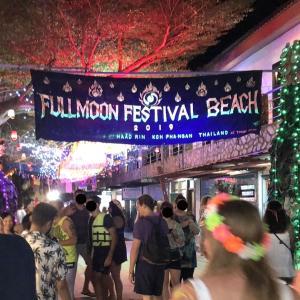 パンガン島のフルムーン・パーティーは良くも悪くも全然ヤバくない!
