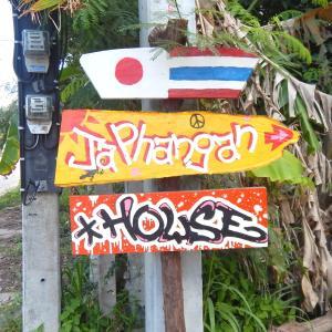 パンガン島で見つけた日本人宿、その名もJaPhangan House!