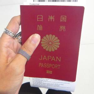 パンガン島にパスポートを置いたままバンコク入りしてしまった時の話