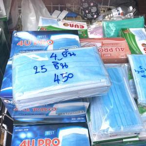 値上がりが止まらない!? バンコクのマスク&除菌ジェル販売状況をレポート!!