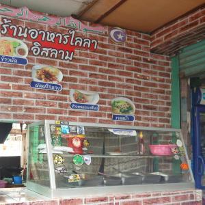 ナシゴレンUSAって何だ? ロンクルア市場の近くで見つけた驚きのハラール料理店!