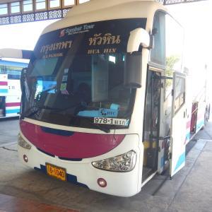 フアヒン⇔バンコク間の移動でロトゥーより大型バスをオススメする理由