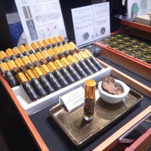 タイ産ハーブにこだわるAbout Herbsの魅力とは?