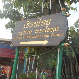女性の味方Wat Mahabutに祀られるメー・ナークの霊とは?