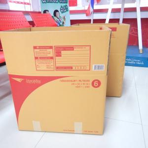 Thailand Postでタイから日本へ荷物を送ってみよう!