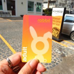 バンコクの交通系ICカード「ラビットカード」を作ってみた
