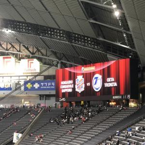 第6節4.6 vs大分トリニータ戦レポ 太鼓のリズムで札幌ドーム