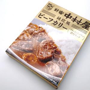 【レビュー】新宿中村屋純欧風ビーフカリー