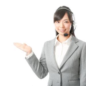 新入社員が電話対応で気を付けなければならないポイント