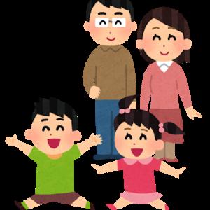 子供の証券口座メリットデメリットとおすすめ証券会社