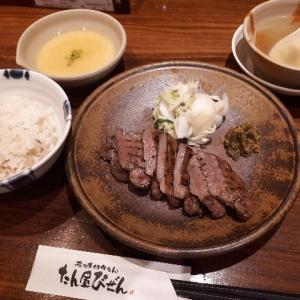 熟成牛たん炙り焼き定食@たん屋びぜん