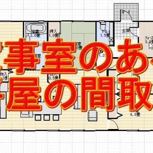 家族で住む4LDKの平屋の間取り図