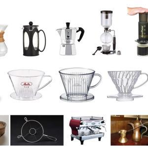 コーヒーの抽出方法は何種類くらいあるの?