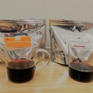 中煎りのコーヒー豆を通販で購入するなら「珈琲きゃろっと」がおすすめ!