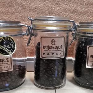 待夢珈琲店の通販でコーヒー豆を購入した感想 ~あらゆる高品質なコーヒー豆が購入できる~