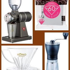 おうちでコーヒーを始めたい!と思っている人におすすめのコーヒー器具(ハンドドリップ編)