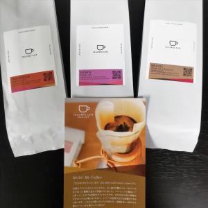 TAILORED CAFE online store(テイラードカフェ オンラインストア)の無料コーヒー診断で自分好みのコーヒーを選ぼう!